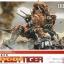 [BT] ZOIDS 1/72 Saber Tiger (006) thumbnail 1