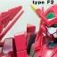 HG 00 (08) 1/100 GNY-001F Gundam Astrea Type-F thumbnail 6