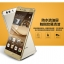 (039-095)ฟิล์มกระจก Huawei P9 Plus รุ่นปรับปรุงนิรภัยเมมเบรนกันรอยขูดขีดกันน้ำกันรอยนิ้วมือ 9H HD 2.5D ขอบโค้ง thumbnail 8