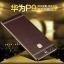(509-015)เคสมือถือ Case Huawei P9 เคสนิ่มขอบแววพื้นหลังลายหนังสวยๆ ยอดฮิต thumbnail 1