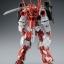 Sengoku Astray Gundam (HGBF) thumbnail 3