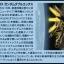 GX-9901-DX Gundam Double X (Gundam DX) (HGAW) thumbnail 5