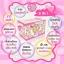 BarbiesWink บาบี้ วิ้ง อาหารเสริมผิวขาวและลดน้ำหนัก ขาว ผอม ออร่า(ส่งฟรี EMS) thumbnail 3