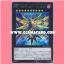 SHVI-JP053 : Raidraptor - Ultimate Falcon / Raid Raptors - Ultimate Falcon (Secret Rare) thumbnail 1