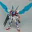 HGBF 1/144 Star Build Strike Gundam Plavsky Wing thumbnail 4