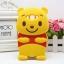 (006-035)เคสมือถือซัมซุง Case Samsung Galaxy J5 2016 เคสนิ่มการ์ตูน 3D น่ารักๆ ยอดฮิต thumbnail 11