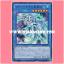 SPTR-JP014 : Nekroz of Brionac / Necloth of Brionac (Super Rare) thumbnail 1