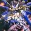 MG (003) 1/100 Strike Freedom Gundam thumbnail 1
