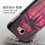 (482-009)เคสมือถือซัมซุง Case Samsung Galaxy J7 Prime/On7(2016) เคสนิ่มดำลายกราฟฟิค 3D สวยๆ thumbnail 4