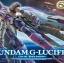 G-Lucifer (HG) thumbnail 1