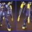Gundam F91 Harrison Martin Custom (HGUC) thumbnail 3