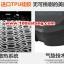 (385-022)เคสมือถือซัมซุง Case Samsung Galaxy J1 เคสกันกระแทกแบบหลายชั้นลายพรางทหาร thumbnail 3