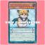 NECH-JP039 : Rescue Rat (Rare) thumbnail 1