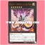CROS-JP090 : Cyber Dragon Infinity (Ultra Rare) thumbnail 1