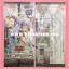 908 - Shining Victories [SHVI-JP] - Booster Pack (JA Ver.) thumbnail 1