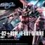Strike Rouge (HGCE) thumbnail 1