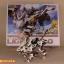 [STK] ZOIDS 1/72 (022) Liger Zero thumbnail 2