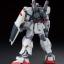 Gundam MK-II (A.E.U.G.) (HGUC) thumbnail 3