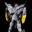Gundam The End (HGBF) thumbnail 3