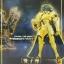 Saint Cloth Myth EX Gemini Kanon [LC] thumbnail 1