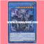 SHVI-JP044 : Amorphactor Psycho, the Vain Dracoverlord (Secret Rare) thumbnail 1