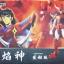 Samurai Trooper Rekka Armor Ryo [Datong] thumbnail 1