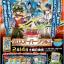 904 - Crossover Souls / Crossed Souls [CROS-JP] - Booster Pack (JP Ver.) thumbnail 4