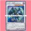 SHVI-JP051 : Assault Blackwing - Chidori the Light Rain / Assault Black Feather - Chidori the Light Rain (Ultra Rare) thumbnail 1
