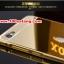 (025-138)เคสมือถือวีโว Vivo X5 Pro เคสกรอบโลหะพื้นหลังอะคริลิคเคลือบเงาทองคำ 24K thumbnail 4