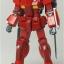 HGBF 1/144 Gundam Amazing Red Warrior thumbnail 2