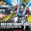 HGBF 1/144 Star Build Strike Gundam Plavsky Wing thumbnail 1