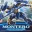 Montero (Klim Nick Custom) (HG) thumbnail 1