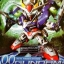 SD 00 Gundam / OO Gundam thumbnail 1
