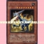 EXP2-JP009 : Super-Ancient Dinobeast (Rare) thumbnail 1