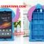 (006-018)เคสมือถือโซนี่ Sony Xperia Z เคสนิ่มการ์ตูน 3D น่ารักๆ thumbnail 3