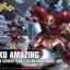 HGBF 1/144 Zaku Amazing thumbnail 1