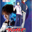 Movie Booster Set 1 : Neon Messiah (VG-MBT01) thumbnail 2