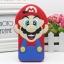 (006-032)เคสมือถือไอโฟน case iphone 5/5s/SE เคสนิ่มตัวการ์ตูนน่ารักๆ สไตล์ 3D หลากหลายรูปแบบ thumbnail 13