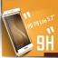 (039-094)ฟิล์มกระจก Huawei P9/P9 lite รุ่นปรับปรุงนิรภัยเมมเบรนกันรอยขูดขีดกันน้ำกันรอยนิ้วมือ 9H HD 2.5D ขอบโค้ง thumbnail 1