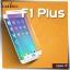 (039-096)ฟิล์มกระจก OPPO F1 Plus (R9) รุ่นปรับปรุงนิรภัยเมมเบรนกันรอยขูดขีดกันน้ำกันรอยนิ้วมือ 9H HD 2.5D thumbnail 1