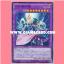 SHVI-JP047 : Lunalight Panther Dancer / Moonlight Panther Dancer (Super Rare) thumbnail 1