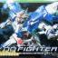 HG OO (22) 1/144 GN-0000 00 Gundam thumbnail 1