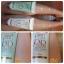 SWP Beauty House DD Cream UV White Magic ดีดี ครีม น้ำแตก ครีมพอกตัวขาว thumbnail 4