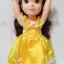 ตุ๊กตาเจ้าหญิง Belle thumbnail 3