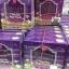 แป้งบาบาร่า สูตรใหม่ Babalah magic powder Oil Control แป้งคุมความมัน thumbnail 1