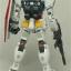 MG RX-78-2 Gundam Ver. 3.0 thumbnail 3