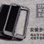 (459-001)เคสมือถือไอโฟน case iphone 5/5s/SE เคสกันกระแทกหน้าหลังยืดหยุ่นทรงสวยๆ thumbnail 5