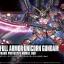 Full Armor Unicorn Gundam (Destroy ModeRed Color Ver.) thumbnail 1