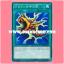 DP16-JP017 : The Flute of Summoning Dragon (Common) thumbnail 1