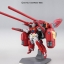 Gundam G-Self (Assault Pack Equipped) (HG) thumbnail 4